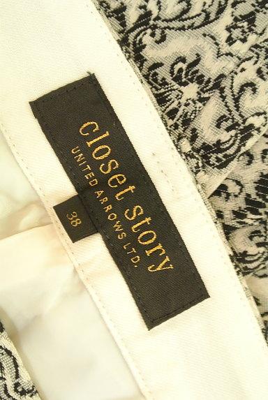 UNITED ARROWS(ユナイテッドアローズ)の古着「ダマスク柄センタープレスパンツ(パンツ)」大画像6へ