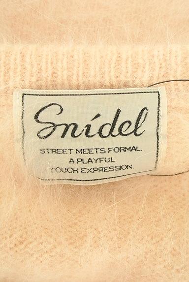 Snidel(スナイデル)の古着「ゆるふわ起毛ロングニット(ワンピース・チュニック)」大画像6へ