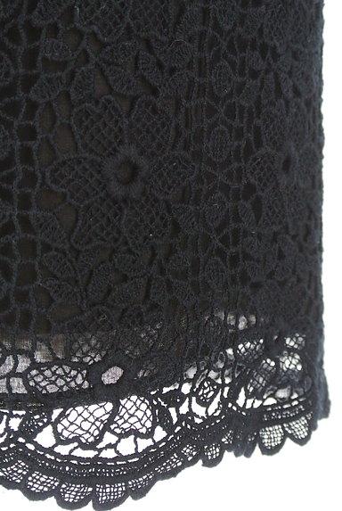 Debut de Fiore by LAISSE PASSE(デビュー・ド・フィオレ)の古着「花刺繍レースタイトスカート(スカート)」大画像5へ