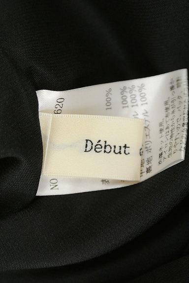 Debut de Fiore by LAISSE PASSE(デビュー・ド・フィオレ)の古着「花刺繍レースタイトスカート(スカート)」大画像6へ