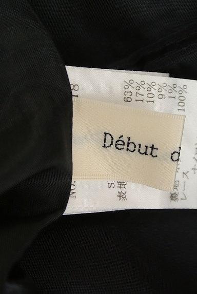 Debut de Fiore by LAISSE PASSE(デビュー・ド・フィオレ)の古着「ウールチェック柄ミニスカート(ミニスカート)」大画像6へ