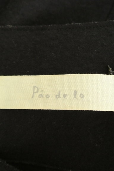 Pao.de.lo(パオデロ)の古着「ノーカラーロングコート(コート)」大画像6へ