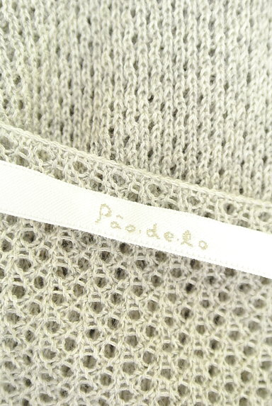 Pao.de.lo(パオデロ)の古着「クルーネックドルマンニット(ニット)」大画像6へ
