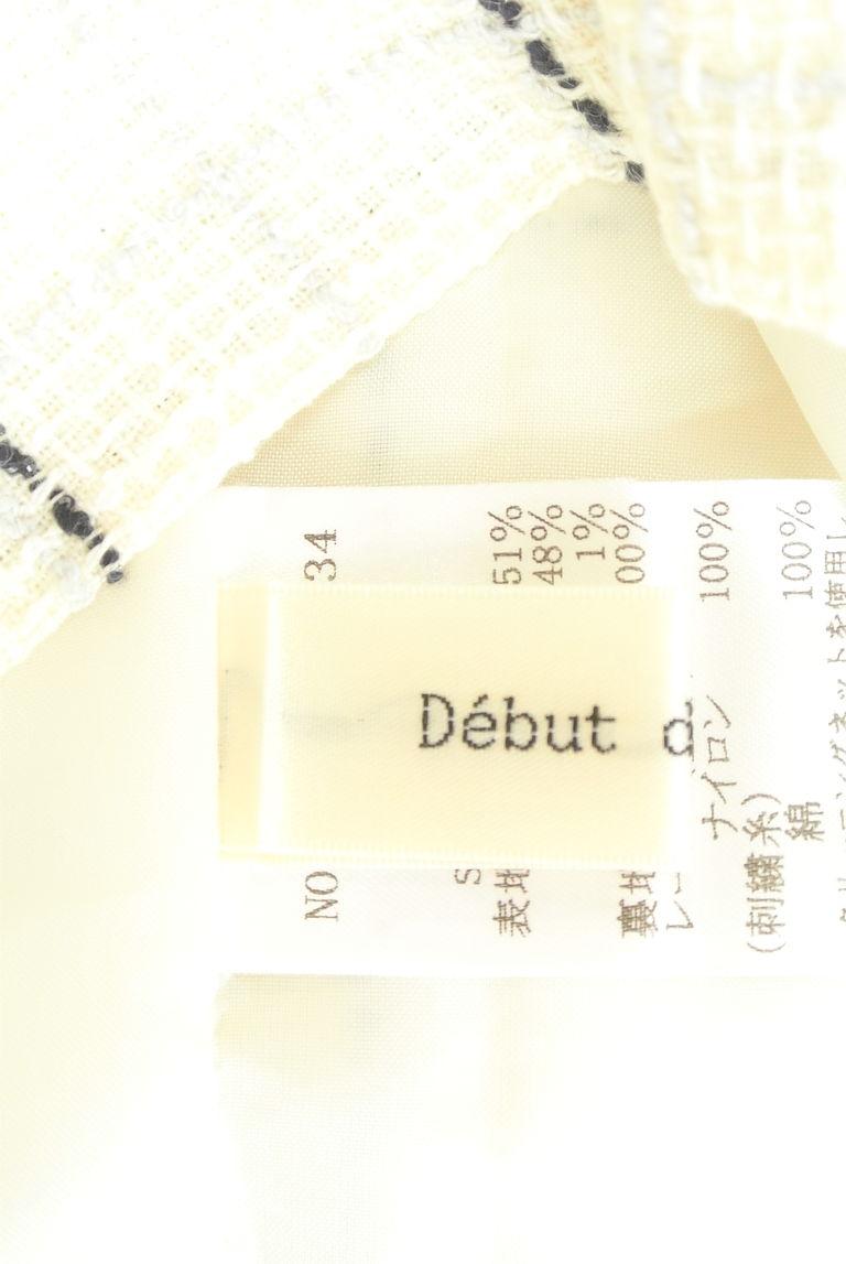 Debut de Fiore by LAISSE PASSE(デビュー・ド・フィオレ)の古着「商品番号:PR10233453」-大画像6