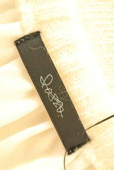 ROSSO(ロッソ)の古着「ニット×シフォンロングワンピース(ワンピース・チュニック)」大画像6へ