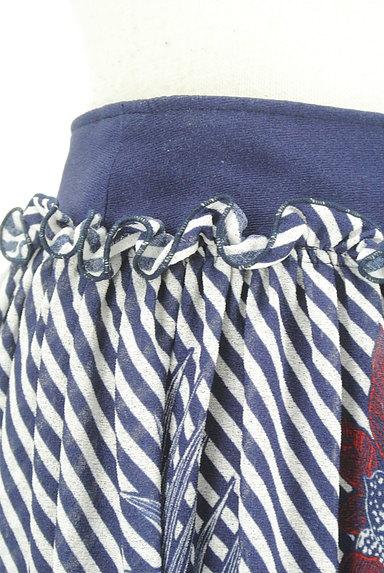 DOUBLE STANDARD CLOTHING(ダブルスタンダードクロージング)の古着「斜めボーダー×花柄フレアスカート(スカート)」大画像4へ