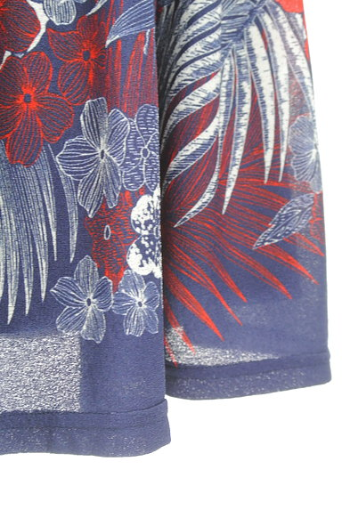 DOUBLE STANDARD CLOTHING(ダブルスタンダードクロージング)の古着「斜めボーダー×花柄フレアスカート(スカート)」大画像5へ