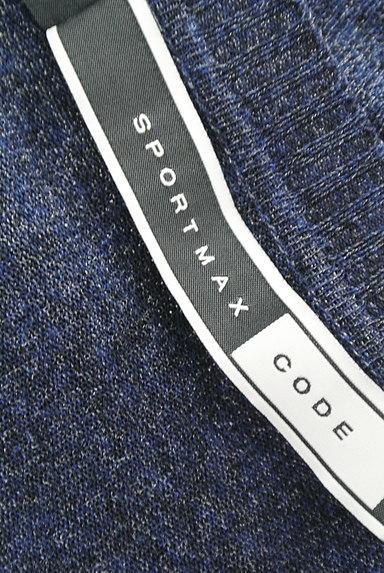 SPORTMAX(スポーツマックス)の古着「フロントリボンカーディガン(カーディガン・ボレロ)」大画像6へ