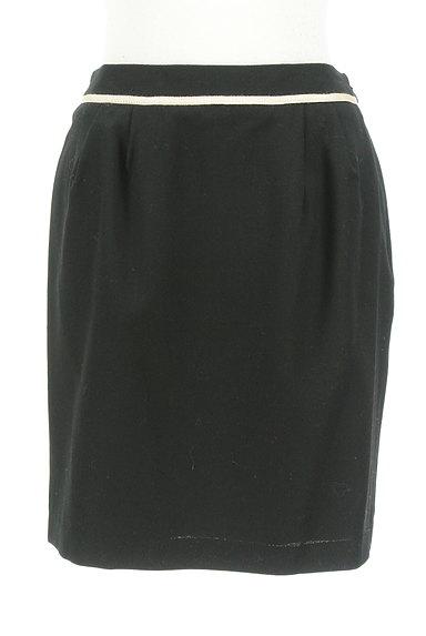 MISCH MASCH(ミッシュマッシュ)の古着「ペプラムタイトスカート(ミニスカート)」大画像4へ