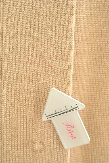 ATSURO TAYAMA(アツロウ タヤマ)の古着「ノーカラー比翼ロングコート(カーディガン・ボレロ)」大画像5へ
