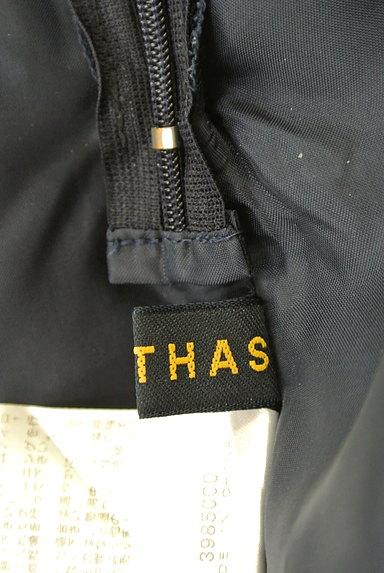 CLATHAS(クレイサス)の古着「シフォンショートパンツ(ショートパンツ・ハーフパンツ)」大画像6へ