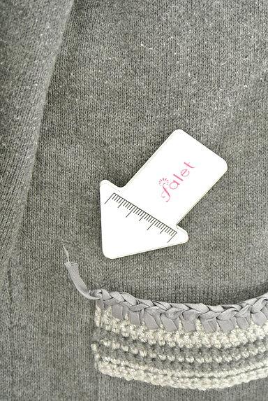 CLATHAS(クレイサス)の古着「ノーカラーニットジャケット(カーディガン・ボレロ)」大画像5へ