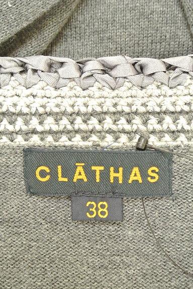 CLATHAS(クレイサス)の古着「ノーカラーニットジャケット(カーディガン・ボレロ)」大画像6へ