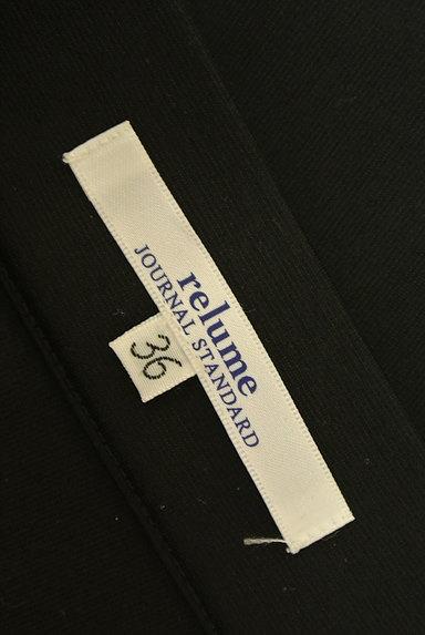 JOURNAL STANDARD relume(ジャーナルスタンダード レリューム)の古着「シンプルAラインマキシスカート(スカート)」大画像6へ