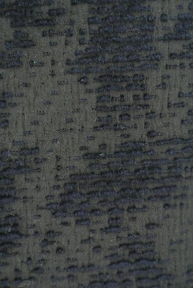 TOMORROWLAND(トゥモローランド)の古着「総柄テーパードパンツ(パンツ)」大画像5へ