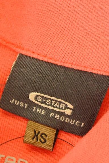 G-STAR RAW(ジースターロゥ)の古着「カラーポロシャツ(ポロシャツ)」大画像6へ