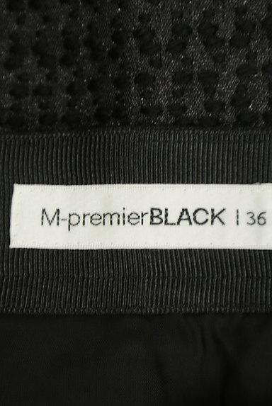 M-premier(エムプルミエ)の古着「刺繍総柄タイトスカート(スカート)」大画像6へ
