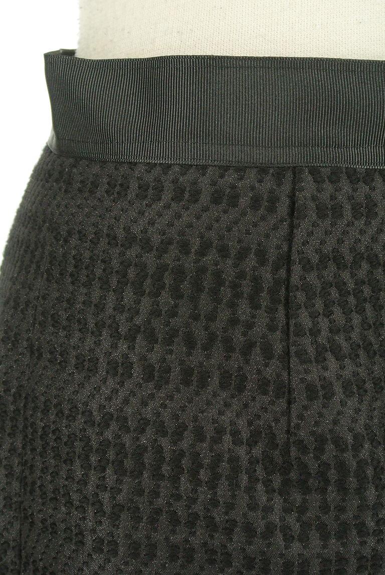 M-premier(エムプルミエ)の古着「商品番号:PR10233879」-大画像4