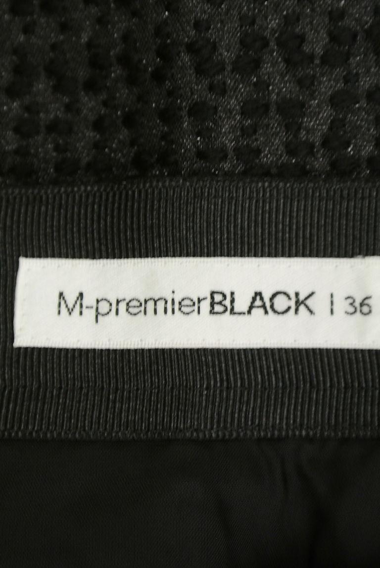 M-premier(エムプルミエ)の古着「商品番号:PR10233879」-大画像6