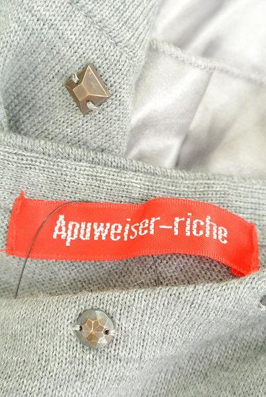 Apuweiser riche(アプワイザーリッシェ)の古着「裾サテンフリルニットワンピース(ワンピース・チュニック)」大画像6へ