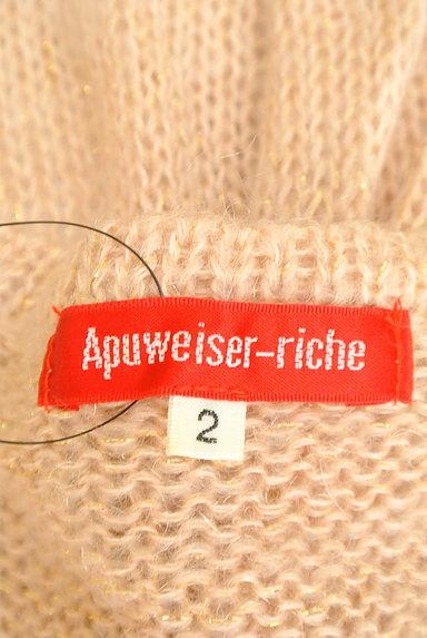 Apuweiser riche(アプワイザーリッシェ)の古着「ラメニット(ニット)」大画像6へ