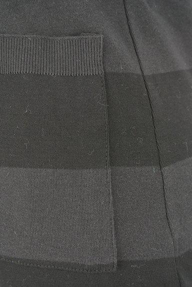 LE SOUK(ルスーク)の古着「Vネックボーダーカーディガン(カーディガン・ボレロ)」大画像5へ