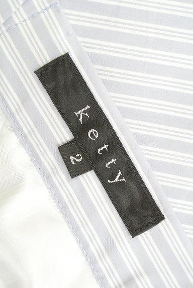 ketty(ケティ)の古着「フィッシュテールラップ風フレアスカート(ロングスカート・マキシスカート)」大画像6へ