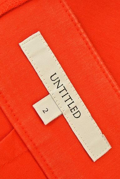 UNTITLED(アンタイトル)の古着「カラーテーパードパンツ(パンツ)」大画像6へ