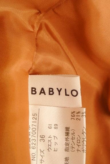 BABYLONE(バビロン)の古着「膝下丈ギャザーワイドパンツ(ショートパンツ・ハーフパンツ)」大画像6へ