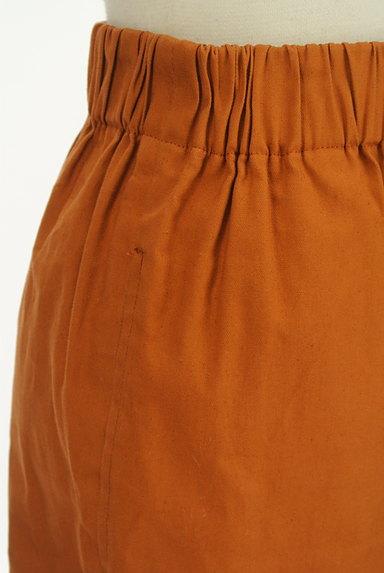 BABYLONE(バビロン)の古着「ラウンドヘムタイトスカート(スカート)」大画像4へ