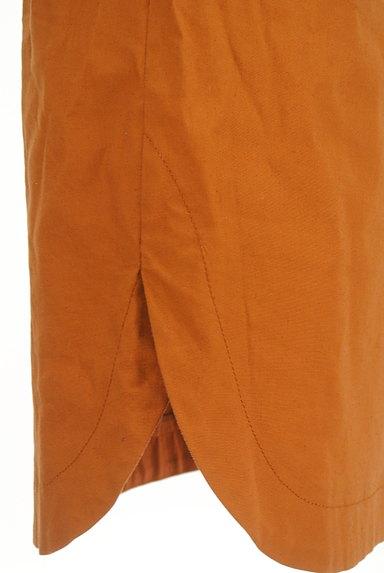 BABYLONE(バビロン)の古着「ラウンドヘムタイトスカート(スカート)」大画像5へ