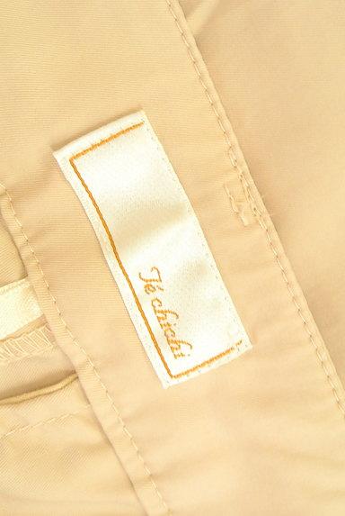 Te chichi(テチチ)の古着「ロールアップテーパードパンツ(パンツ)」大画像6へ