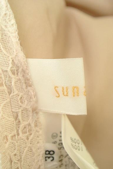 SunaUna(スーナウーナ)の古着「バイカラーリボンレースワンピース(ワンピース・チュニック)」大画像6へ