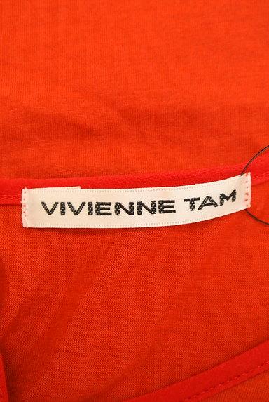 VIVIENNE TAM(ヴィヴィアンタム)の古着「裾アクセントカットソー(カットソー・プルオーバー)」大画像6へ