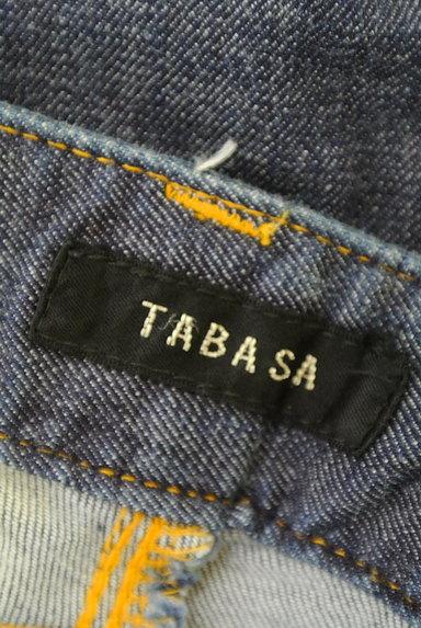 TABASA(タバサ)の古着「ギャザースキニーデニム(パンツ)」大画像6へ