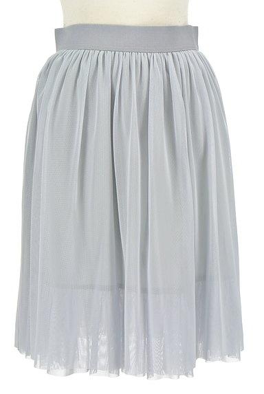 TABASA(タバサ)の古着「ミディ丈チュールフレアスカート(スカート)」大画像1へ