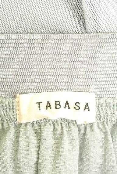 TABASA(タバサ)の古着「ミディ丈チュールフレアスカート(スカート)」大画像6へ