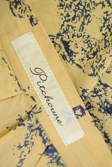 TABASA(タバサ)の古着「刺繍+総柄フレアスカート(スカート)」大画像6へ