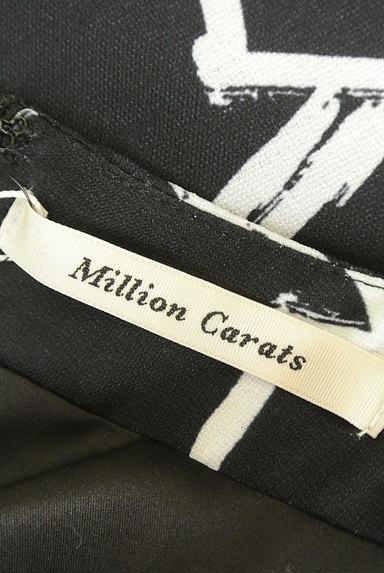 MILLION CARATS(ミリオンカラッツ)の古着「バイカラーベルト付カシュクールワンピ(ワンピース・チュニック)」大画像6へ