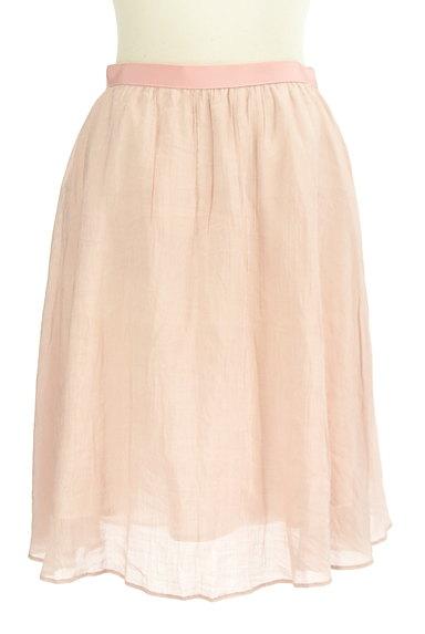 PROPORTION BODY DRESSING(プロポーションボディ ドレッシング)の古着「ミディ丈オーガンジーフレアスカート(スカート)」大画像1へ