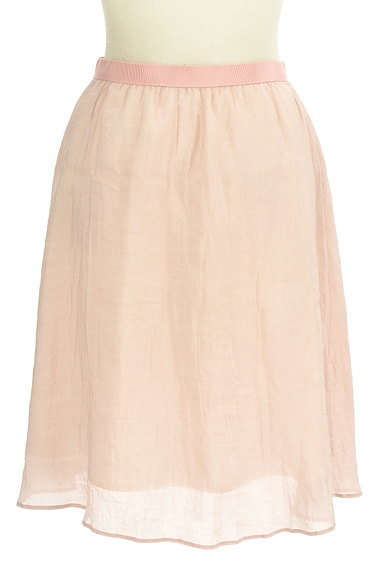 PROPORTION BODY DRESSING(プロポーションボディ ドレッシング)の古着「ミディ丈オーガンジーフレアスカート(スカート)」大画像2へ