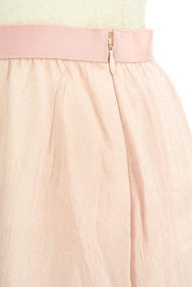 PROPORTION BODY DRESSING(プロポーションボディ ドレッシング)の古着「ミディ丈オーガンジーフレアスカート(スカート)」大画像4へ