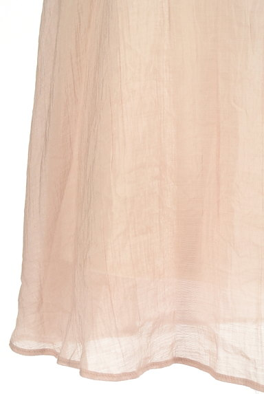 PROPORTION BODY DRESSING(プロポーションボディ ドレッシング)の古着「ミディ丈オーガンジーフレアスカート(スカート)」大画像5へ