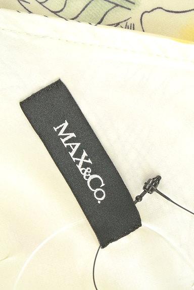 MAX&Co.(マックス&コー)の古着「花柄シルクワンピース(キャミワンピース)」大画像6へ