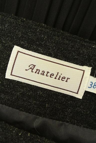 anatelier(アナトリエ)の古着「カットソー×チュールドッキングワンピ(ワンピース・チュニック)」大画像6へ