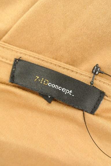 7-ID concept(セブンアイディーコンセプト)の古着「裾リボンカットソー(カットソー・プルオーバー)」大画像6へ