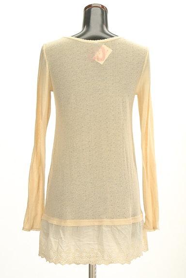 CUBE SUGAR(キューブシュガー)の古着「裾コットンレースロングフレアニット(ニット)」大画像2へ