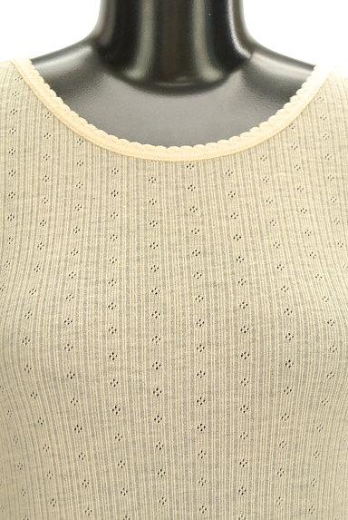CUBE SUGAR(キューブシュガー)の古着「裾コットンレースロングフレアニット(ニット)」大画像4へ