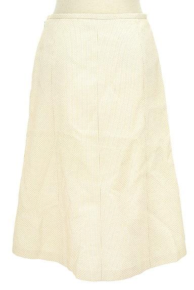 TOMORROWLAND(トゥモローランド)の古着「ナローフレア膝下丈スカート(スカート)」大画像2へ