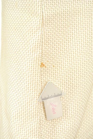 TOMORROWLAND(トゥモローランド)の古着「ナローフレア膝下丈スカート(スカート)」大画像5へ
